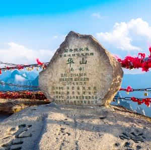 古都西安兵馬俑、華山4日遊-2020