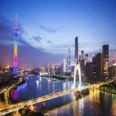 2020 港珠澳大桥,珠江豪华美食6日