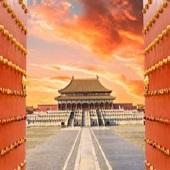 四天古都北京(2020)