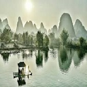 九天北京西安桂林(2020)