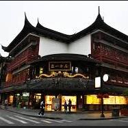 北京江南烏鎮水鄉9日遊-2020
