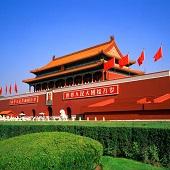 印象北京 精彩6日– 2019